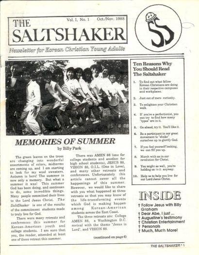 saltshaker-lg.jpg